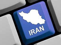 رتبه ایران در سرعت دانلود پایینتر از عراق