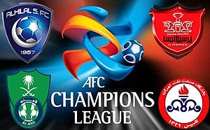 برنامه مرحله یک هشتم نهایی لیگ قهرمانان آسیا