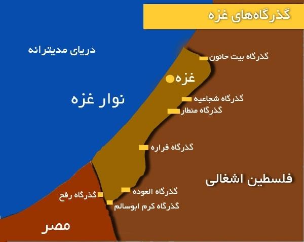 نگرانی رئیس رژیم صهیونیستی از تاسیس کشور مستقل فلسطینی
