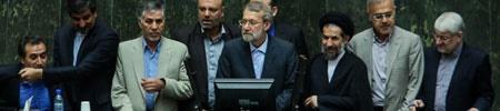 گزارش کامل آخرین انتخابات هیأت رئیسه مجلس نهم؛ ریاست لاریجانی ۸ ساله شد