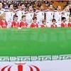 ایران و ژاپن در آزادی/ گوام؛ رفت و برگشت در تهران