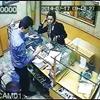 سرقت در تهران ولخرجی در منجیل