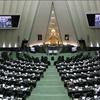 قرائت گزارش نهایی تفریغ بودجه ۹۱ در صحن مجلس و تخلفات دولت قبل