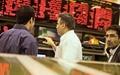 گره کور سهام عدالت چگونه باز میشود؟