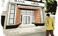 تخلف آشکار بانکها در اجرای کاهش سود وام