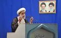 اول خرداد؛ گزارش نماز جمعه تهران