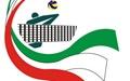 ایران میزبان والیبال نشسته قهرمانی باشگاههای جهان برگزار شد