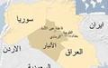 """تغییر اسم رمز عملیات آزادسازی الانبار """"به لبیک یا عراق"""""""