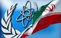 گزاره برگ ملت ایران برای مذاکرات هستهای رونمایی شد
