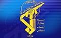 سپاه پاسداران مراسم گرامیداشت شهدای مقاومت و دفاع از عتبات را برگزار میکند