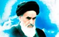 پایگاه جامع اطلاعات امام خمینی (ره) و انقلاب اسلامی رونمایی شد