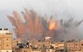 انفجار در مقر امنیتی حماس در غزه