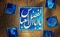 چرا به حضرت عباس (ع) «بابالحوائج» میگویند