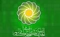 خانه ایدههای قرآنی کشور راهاندازی شد