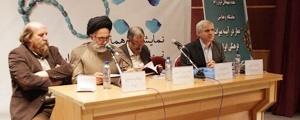 ایرانیان بزرگترین متفکران گرایش عقل در دوران اسلام