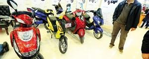 ارائه خدمات شارژ و پارکینگ برای موتورسیکلتهای برقی