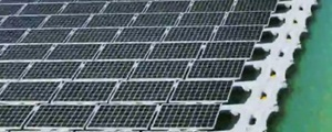 ساخت دو نیروگاه خورشیدی شناور غولپیکر در ژاپن