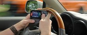 اپلیکیشنی که مانع پیامک فرستادن نوجوانان در ماشین میشود