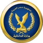 وزارت کشور مصر در شمال سینا حالت فوق العاده اعلام کرد