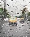 باران و کاهش دما برای تهران