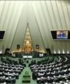 پیگیری پرونده ۶میلیون نیازمند از کار افتاده در مجلس