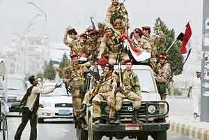 نیروهای یمنی