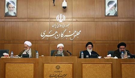 نشست هیات رئیسه مجلس خبرگان