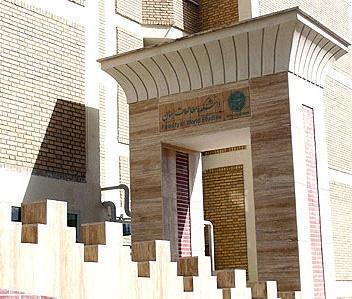 نخستین کارشناس ارشد مطالعات مصر از دانشگاه تهران دانش آموخته شد