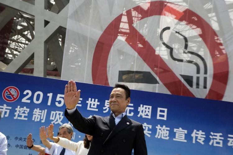 چین ضدسیگار