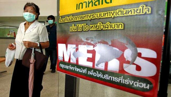 تایلند و کشورهای دیگر آسیای جنوب شرقی برای شیوع مرس آماده میشوند