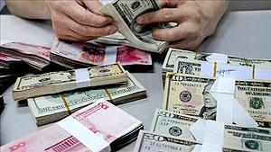 بازارهای آسیا،  گزارش نرخ برابری ارزها