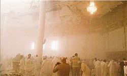 انفجار مسجد کویت