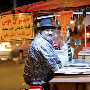 «طهران »قـدیم را  باطــعم کباب من بشـناس