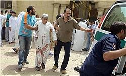 انفجار در مسجد شیعیان کویت
