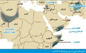 جولان القاعده در یمن و سوریه