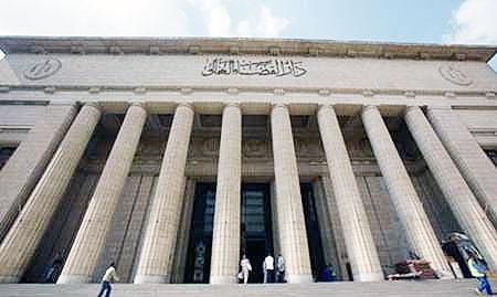 دادگاه مصر حکم تروریستی بودن حماس را باطل اعلام کرد