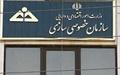 دلایل کندشدن روند خصوصیسازی از نگاه پوری حسینی