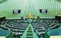 آزمون خدمتگزاری مجلس در سال پاسخگویی