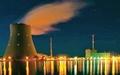 گزارش آژانس درباره فعالیت هستهای ترکیه