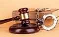 مجازات حبس در زندان به حداقل برسد