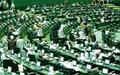 مصوبه مجلس برای تعیین خطوط قرمز هستهای