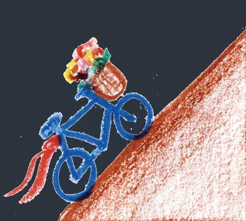 دوچرخه شمارهی ۷۹۳