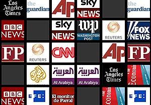 بازتاب گسترده اجرای گام دوم کاهش تعهدات برجامی ایران در رسانههای بینالمللی
