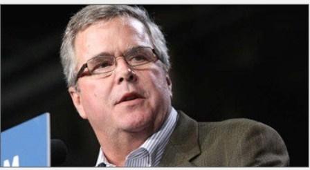 جب بوش: توافق با ایران قابل احترام است
