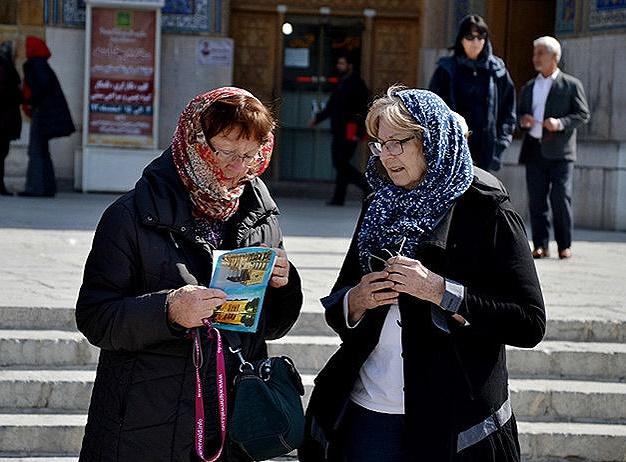 گردشگر ایرانی