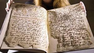 کشف قرآنی با قدمت ۱۳۷۰سال