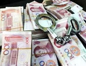 فساد مالی در چین