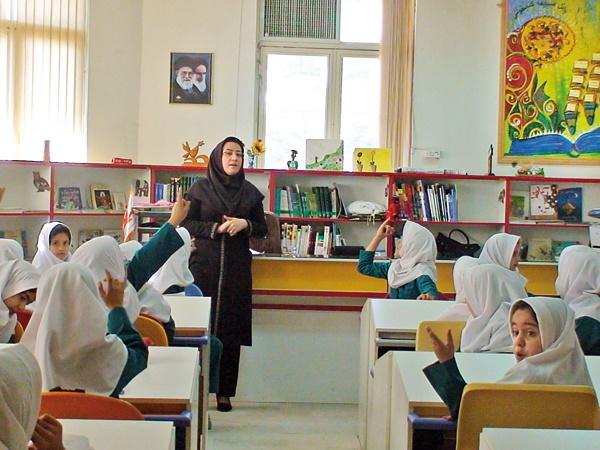 مدرسه و معلم
