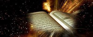 شوخوانی بر مناره مساجد شاهرود