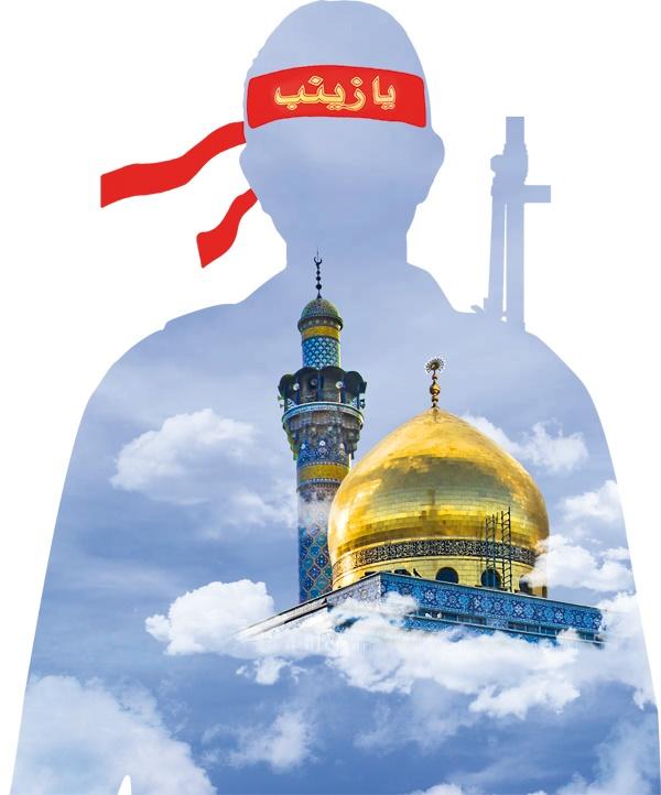 مدافعین حرم حضرت زینب س